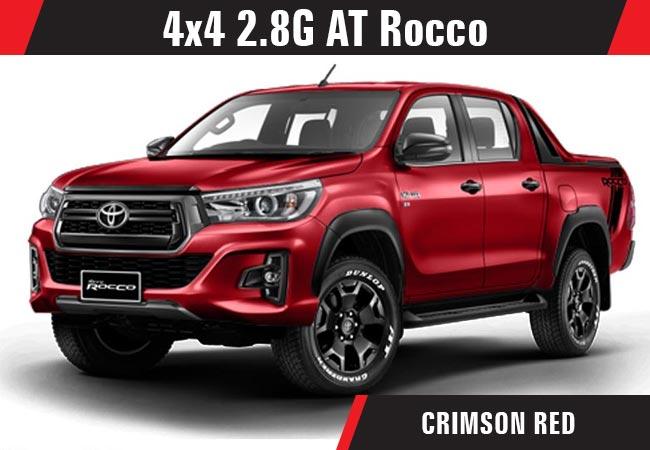Toyota hilux revo rocco 2018 image3