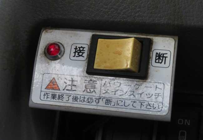 Mitsubishi canter 2006 image15