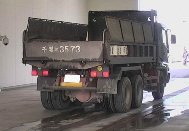Mitsubishi Super Great 62929 image5