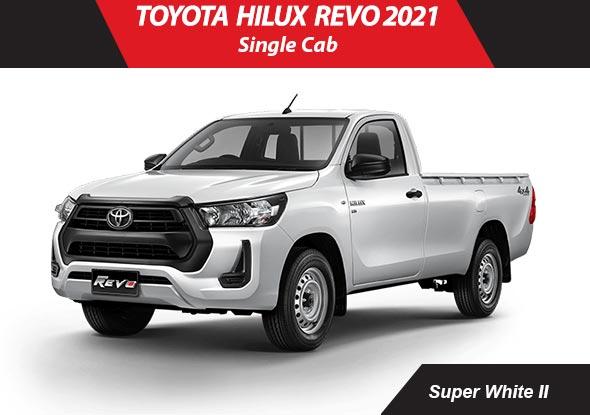 Toyota hilux_revo 2021 Super White