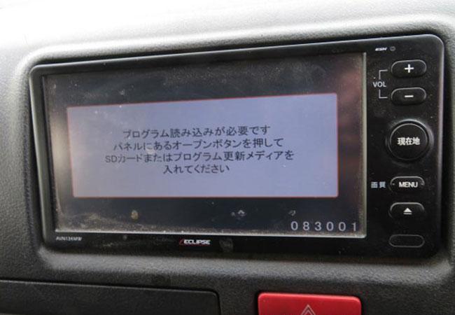 Toyota Hiace 64503