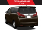 Toyota Alphard 61145 image2