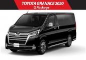 Toyota GranAce 62406 image1