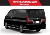 Toyota GranAce 62406 image3