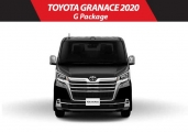 Toyota GranAce 62406 image6