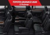 Toyota GranAce 62406 image9