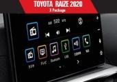 Toyota Raize 62459 image11