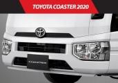 Toyota Coaster 62470 image6