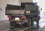Mitsubishi Super Great 62929 image3